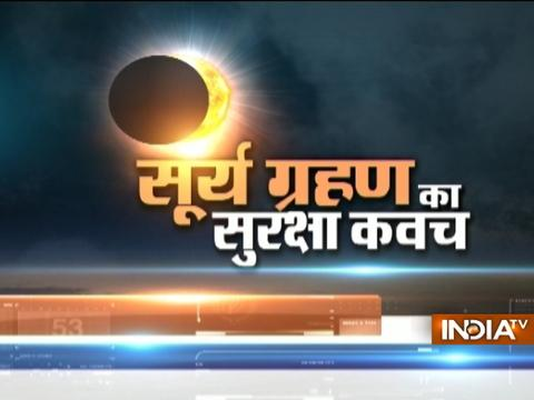 Tips for Pregnant Women to be safe during Solar Eclipse