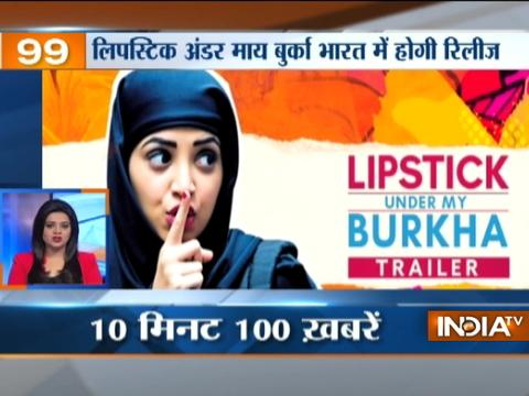 News 100 | 27th April, 2017