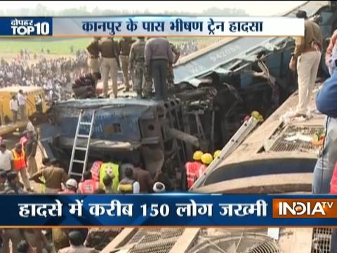 10 News in 10 Minutes | 20th November, 2016