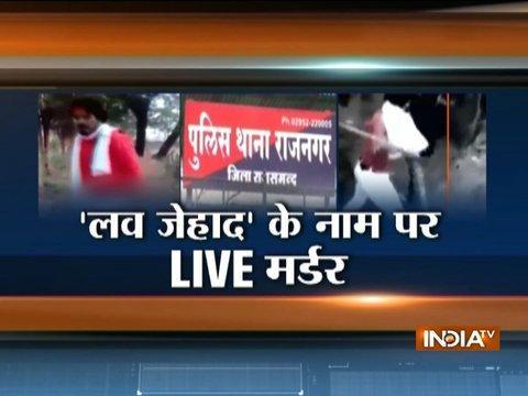 Shocking ! Man burnt alive in Rajasthan's Rajsamand over alleged 'love jihad' case (watch video)