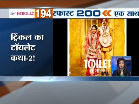 Top Entertainment News | 20th August, 2017