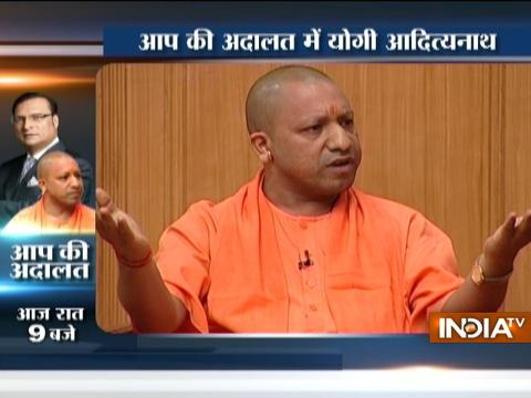 Watch Uttar Pradesh CM Yogi Adityanath in AAP Ki Adalat with Rajat Sharma