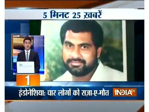 5 minute 25 khabrein | 29th July, 2016 - India TV