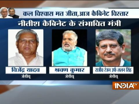 Bihar: Probable list of ministers in Nitish's Cabinet