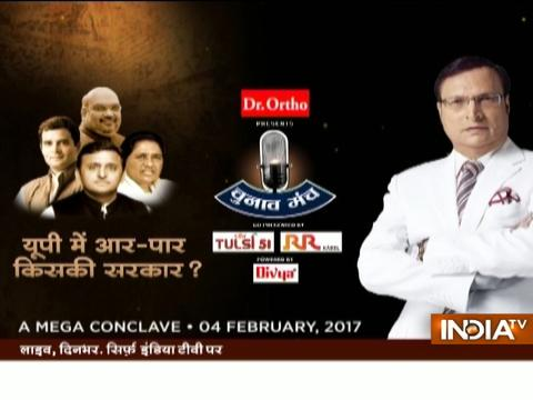 Chunav Manch: India TV Mega Conclave on UP Elections 2017