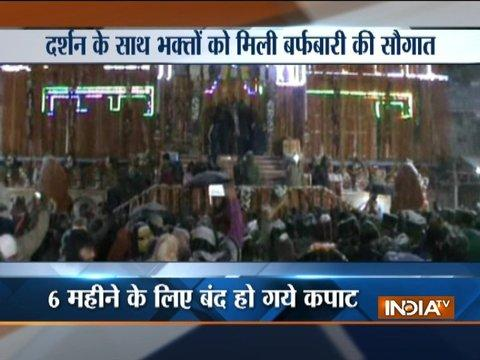 Badrinath shrine closes for winter