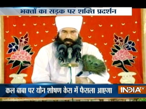 Gurmit Ram Rahim followers threaten violence if Court gives verdict against the Dera chief