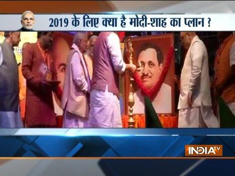 BJP National Executive Meet begins in Delhi