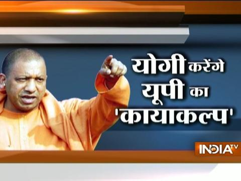 WATCH: 7 days 7 major announcement of UP CM Yogi Adityanath