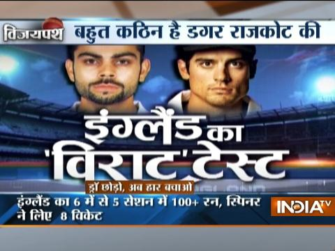 Cricket Ki Baat: 80 per cent chances of draw, 20 per cent of England's win, says Ravi Shastri