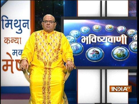 Bhavishyavani | 25th November, 2017 ( full )