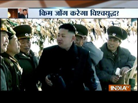US vs North Korea: Kim Jong-un 'to launch nuke today' Part-2