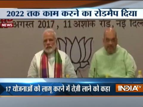 PM Modi and Amit shah hold meeting with BJP Chief Ministers to set agenda for 2022