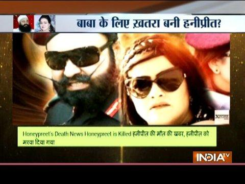 Aaj Ka Viral: Has Honeypreet turning threat for Ram Rahim been killed?