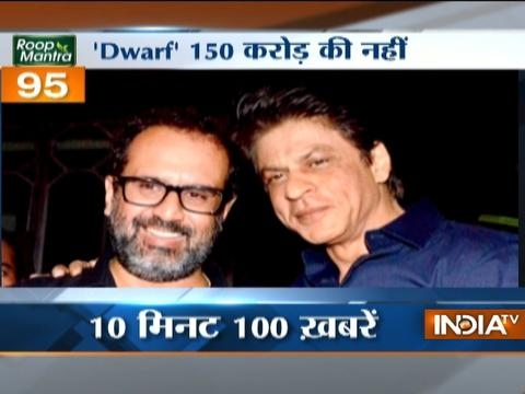 News 100 | 18th March, 2017
