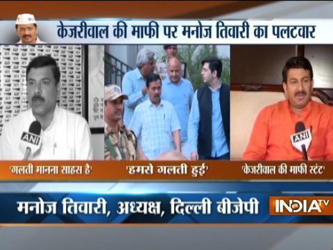 Delhi BJP chief Manoj Tiwari takes a dig at Kejriwal over his 'mistakes'