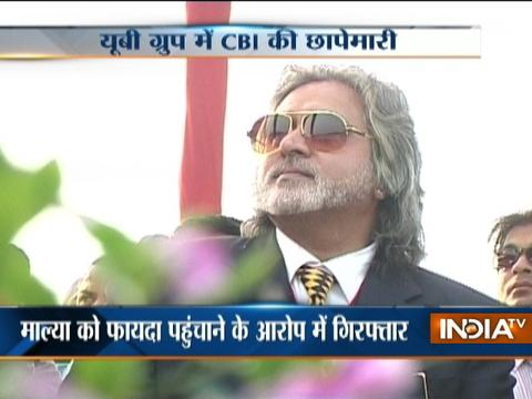Vijay Mallya loan default case: CBI arrests former IDBI Bank chairman Yogesh