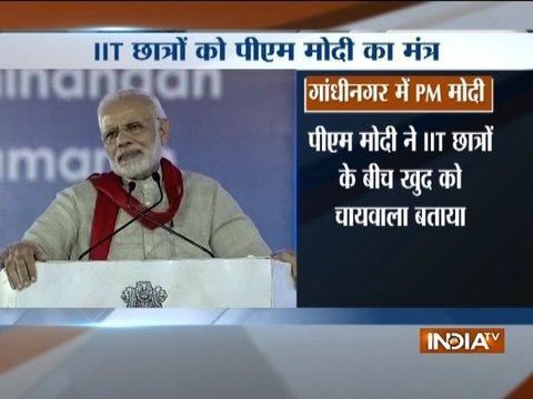 PM Narendra Modi addresses at IIT Gandhinagar