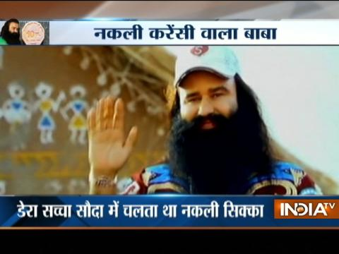 Gurmeet Ram Rahim Singh was challenging the RBI, had its own coin currency