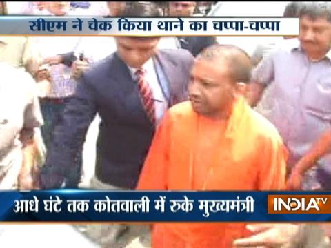This is what happned when CM Yogi Adityanath made a surprise visit to Hazratganj police station