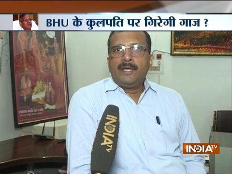 Know what Varanasi Commissioner, Nitin Ramesh Gokaran says about BHU Violence