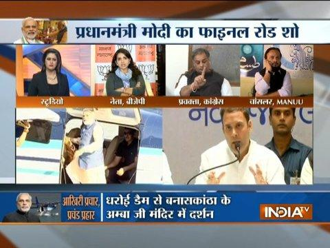 Gujarat Election 2017: Special report over PM Modi's final road show