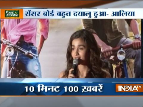 News 100 | 17th November, 2016 ( Part 2 )