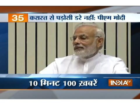 News 100 | 10th October, 2016 ( Part 1 )