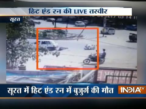 Hit and Run: Speeding car rams into scooty in Gujarat
