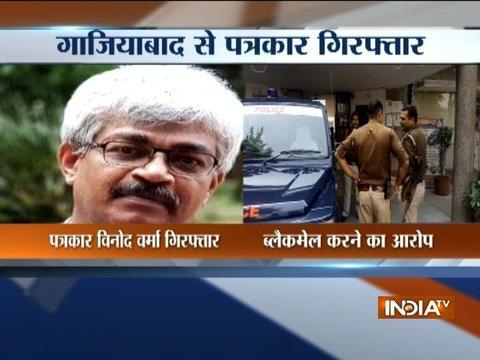 Ghaziabad: Journalist Vinod Verma arrested for allegedly blackmailing Chhattisgarh minister