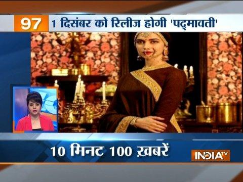 News 100 | 22nd September, 2017