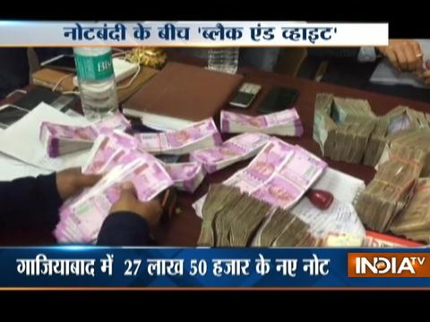 Tamil Nadu: Rs. 24 crore in Rs. 2000 notes seized in Vellore