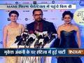 अमिताभ बच्चन, आमिर खान सहित बॉलीवुड...