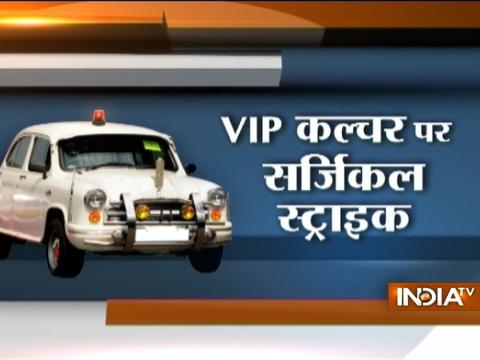 No beacon lights for VIPs from May 1