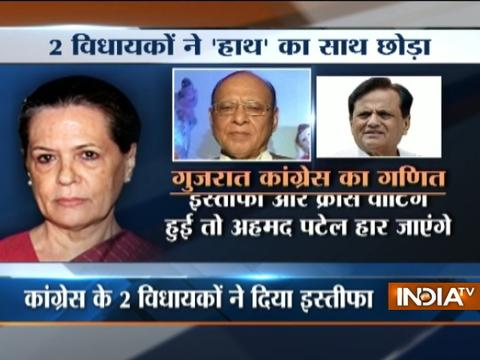 Top 5 News of the day | 28th July, 2017 - India Tv