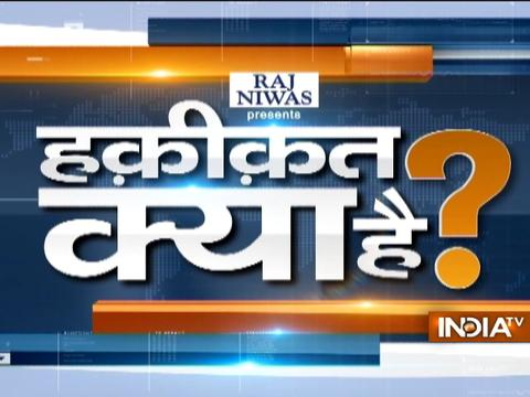 Haqikat Kya Hai: Is RSS against reservation system?