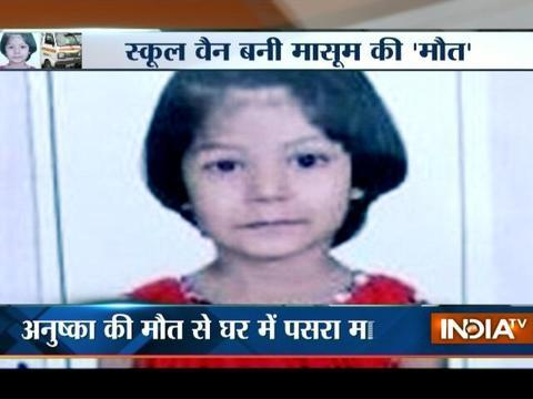 Delhi: School van crushes four-year-old after dropping her home