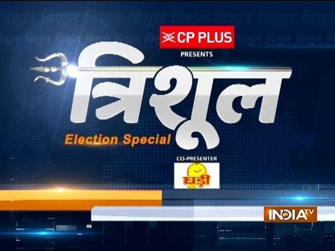 Trishool: Reality Check of Major News Of The Day | 24th November, 2017