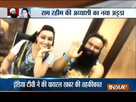 Aaj Ka Viral: Ram Rahim Had An Illicit relationship with Honeypreet?