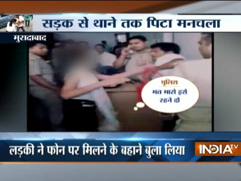 UP: Boy badly beaten by girl for molestation in Moradabad