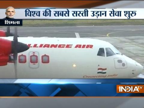 Prime Minister Narendra Modi inaugurate first low cost UDAN flight from Shimla