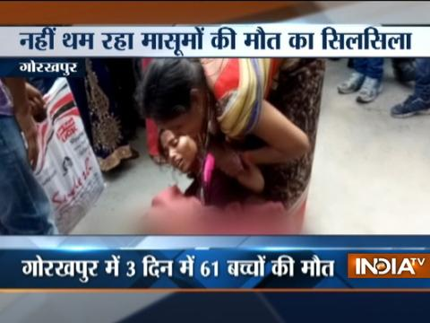 Gorakhpur BRD hospital Horror: 61 children dead in past three days