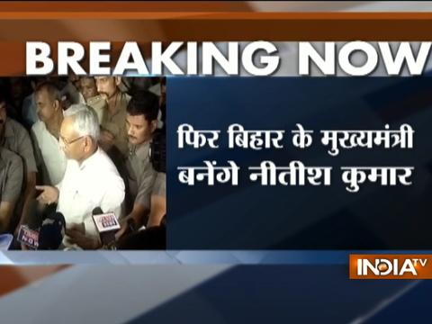 Nitish Kumar to take oath as Bihar CM at 5 pm tomorrow ditching mahagathbandhan