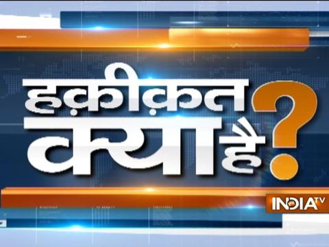 Haqikat Kya Hai: Students crack IIT but fail intermediate exam in Bihar