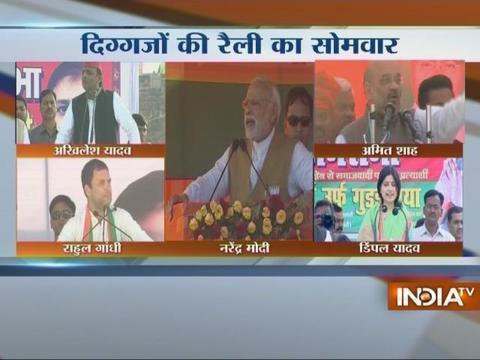 PM Modi, Rahul Gandhi, Dimple Yadav to address rallies in UP