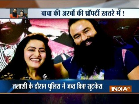 Aaj Ka Viral: Police recovered Ram Rahim and Honeypreet property paper