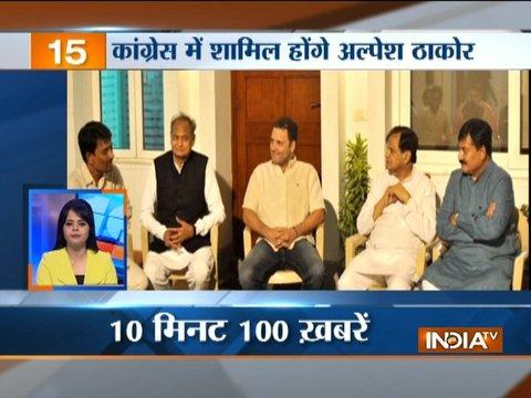 News 100 | 22nd October, 2017