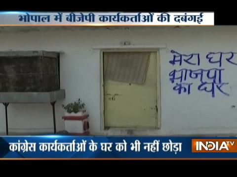 MP: BJP workers write party slogan outside Congress Leader's house in Bhopal
