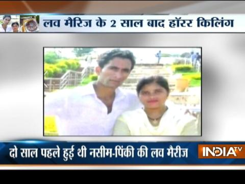 UP: Muslim man shot-dead for marrying Hindu girl in Muzaffarnagar