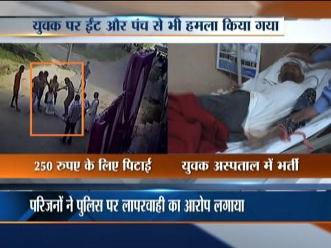 CCTV: Youth beaten up on road for not paying debt of Rs 250 in Meerut